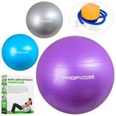 Мяч для фитнеса MS 1539 55см, перламутр, насос, 2цвета, в кор-ке, 18-25-13см