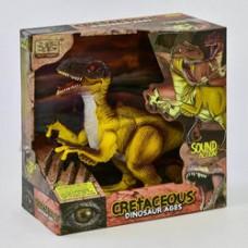 Динозавр WS 5353 ходит, подсветка, звук, в коробке