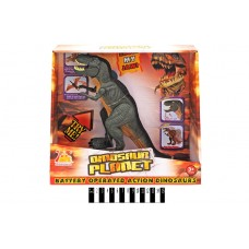 Динозавр (муз зі світлом, коробка) RS6152 р.31,9*9,2*28,8см.