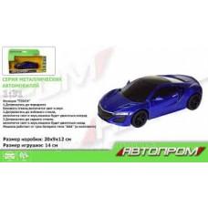 """Машина метал-пластик 7608  """"АВТОПРОМ"""",1:32 Chevrolet  Camaro  SS,свет,звук,в кор. 20*9*12см"""