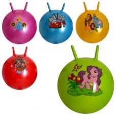 Мяч для фитнеса MS 0484  с рожками, 55см, 5 видов, 600г, в кульке, 18-17-4см