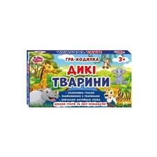 Настільна гра Дикі тварини ЧУДИК 12120079У