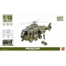 """Вертоліт """"Військовий"""" з муз. та світ. ефект., в коробці WY751A р.32,5*12*19 см"""