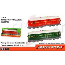 """Поезд инерц.  7792B  """"АВТОПРОМ"""" , 2 цвета, батар.,свет,звук,в коробке 40,5*11,5*15,5см"""