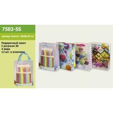 """Подарочный пакет 7503-5S  """"Сладости"""" 4 вида, р-р 18*23*10 см, 60уп по 12шт в пакете,"""