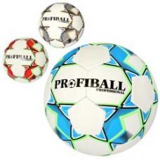 Мяч футбольный 2500-131 размер 5, ПУ1,4мм, ручная работа, 32панели, 400-420г, 3цв, в кульке