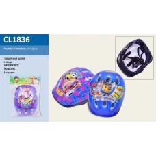 Защита CL1836  шлем, 2 вида
