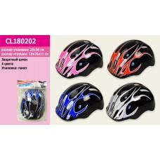 Защита CL180202  шлем,4 видов