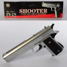 Пистолет 1911A  металл, на пульках, 22см, в кульке, 17-27-3см