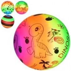 Мяч детский MS 1727 ( 9 дюймов, рисунок, ПВХ, 57-63г, 6видов