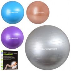 Мяч для фитнеса-65см M 0276 U/R Фитбол, резина, 900г, 4 цвета, в кор-ке, 17,5-23-8см¶