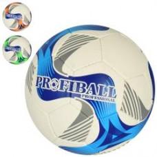 Мяч футбольный 2500-135 размер 5, ПУ1,4мм, ручная работа, 32панели, 410-430г, 3цвета