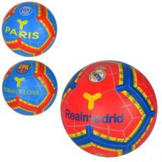 Мяч футбольный 2500-141 размер 5, ПУ1,4мм, ручная работа, 32панели, 410-430г, 3вида(клубы)