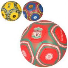 Мяч футбольный 2500-162 размер 5, ПУ1,4мм, ручная работа, 32панели,400-420г,3вида(клубы),кул