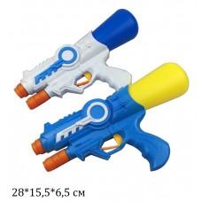 Водяное оружие 28см 0938 с накачкой 2цв.кул.28*6,5*15,5