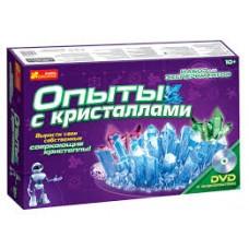 """Набір для експериментів """"Досліди з кристалами"""" 12114002Р"""