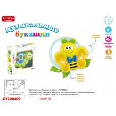 Пчела ZYA-A0413-1 Потеша Музыкальные букашки батар.муз.свет.2цв.кор.16*5*15