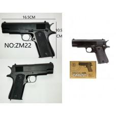 Пістолет CYMA ZM22 з пульками,метал.кор.20*4*14