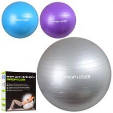 Мяч для фитнеса MS 1541 (75см, перламутр, насос, 2цвета, в кор-ке, 18-25-13см