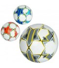 Мяч футбольный EN 3210 размер 5, ПВХ 1,6мм, 260-280г, 3 цвета,в кульке