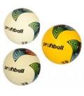Мяч футбольный VA-0046 размер 5, резина, гладкий, 380-400г, 3цвета, в кульке