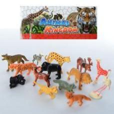 Животные 9618-32  дикие, 12шт, от 4см, в кульке, 21,5-24-4,5см