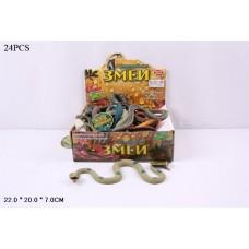 Животные резиновые 7213  змеи, по 24шт в боксе