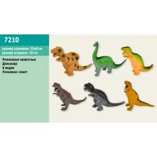 Животные резиновые 7210  Динозавры, игрушка-18см, в пакете 23*8см