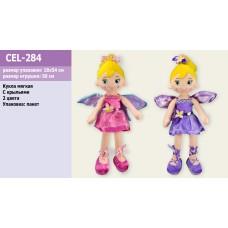 """Кукла мягк  """"Фея""""CEL-284 ( 2 вида, в пакете 18*54см"""