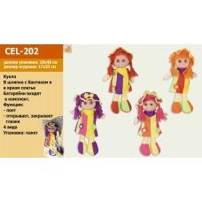 Кукла мягкая CEL-202 ( 4 вида, МУЗ поет песенку, в пакете 40*19см, кукла - 33 см