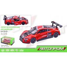 "Машина металл  ""АВТОПРОМ"",1:24 Audi R8 LMS,откр.двери,в кор. 24,5-12,5см"