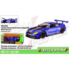 "Машина металл 68255B ""АВТОПРОМ"",1:24 ""BMW M6 GT3"",синий цвет, батар.,свет,звук,откр.двери,к"