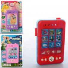 Телефон 8105 ( 11см,муз,звук,3Dкартинка,3вида(FR,DP,AV),на бат-ке,на листе, 11,5-18-2см