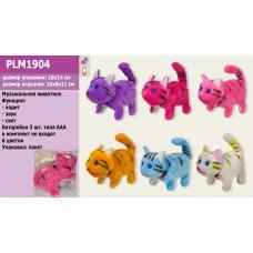 Мягкая игрушка PLM1904 кот, мяукает, ходит,6 микс цветов, в пакете 18*14см