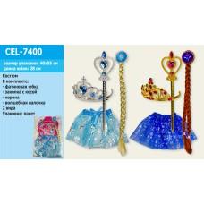 Костюм принцессы CEL-7400  юбка, обруч, волш.палочка, коса, 2 вида, в пакете 40*55см