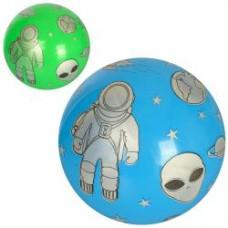 Мяч детский MS 2616 9 дюймов, рисунок, 2 цвета, 60-65г