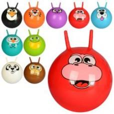 Мяч для фитнеса MS 0483-2 с рожками, 45см, 10видов,450г, в кульке,21-15-4см