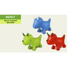 """Прыгун надувной """"Динозавр"""" RB2017 1400 грамм, MIX 3 цвета"""