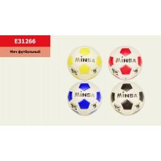 Мяч футбол E31266 (50 шт) №3, TPE, 250 грамм,4 цвета