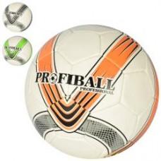 Мяч футбольный 2500-132  размер 5, ПУ1,4мм, ручная работа, 32панели, 410-430г, 3цвета