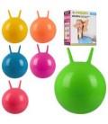 Мяч для фитнеса-45см MS 0380  с рожками, 450г, 6 цветов, в кор-ке, 18-24-8см