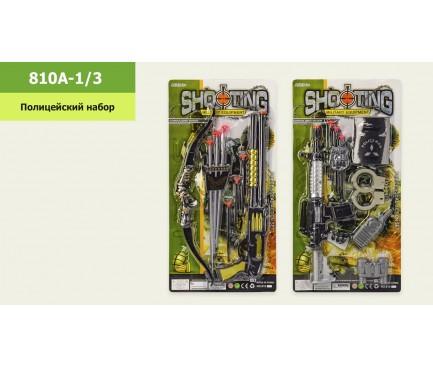 Полицейский набор 810A-1/3 ( 2 вида, на планшетке 28,5*3*57 см