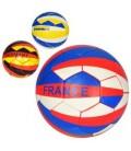 Мяч футбольный 2500-128 размер5, ПУ1,4мм, ручн.работа,32панели, 400-420г,3в(страны), в кульке