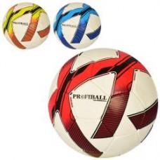 Мяч футбольный 2500-149  размер 5, ПУ1,4мм, ручная работа, 32панели, 400-420г, 3цв,в кульке