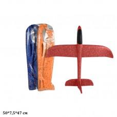 Літак FY202 ручний запуск.3кол.кул.50*7,5*47