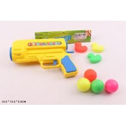 Помповое оружие 7604 шарики, в пакете 18*13*5см